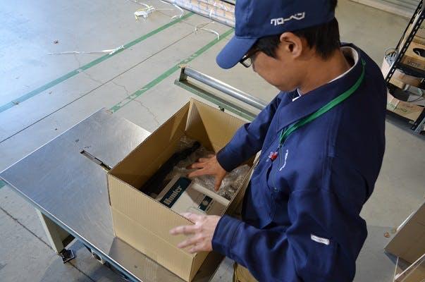 散水機や自動散水の梱包 自動潅水の梱包 自動灌水の梱包 散水機の梱包などを丁寧に行っております。